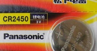 panasonic-cr2450